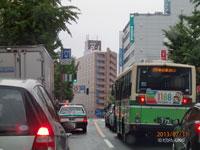 akita_arufa1.jpg