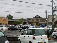 akita_onsen_plaza.jpg
