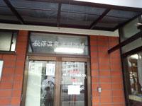 akiu_kyodo.jpg