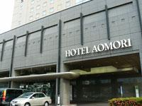 aomori_hotel.jpg