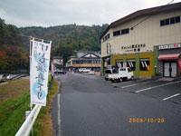 higasiyama_kanko.jpg