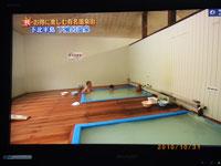 shimoburo_ooyu.jpg